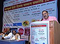 Jitendra Singh addressing at the Commemorate Hindi Fortnight and 12th Hindi Day Felicitation Awards Function, in New Delhi.jpg