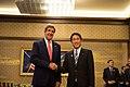 John Kerry Fumio Kishida and Akitaka Saiki 20130414.jpg