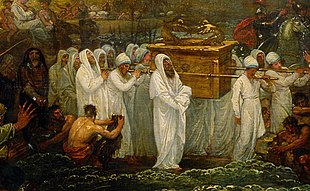 Joshua passing the River Jordan with the Ark of the Covenant (cropped).jpg