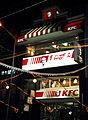 KFC Bangalore.jpg