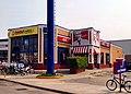 KFC Oaxaca Mexico.jpg