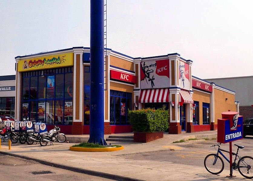 KFC Oaxaca Mexico