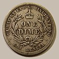 KINGDOM OF HAWAII, KALAKAUA I, 1883 -DIME a - Flickr - woody1778a.jpg