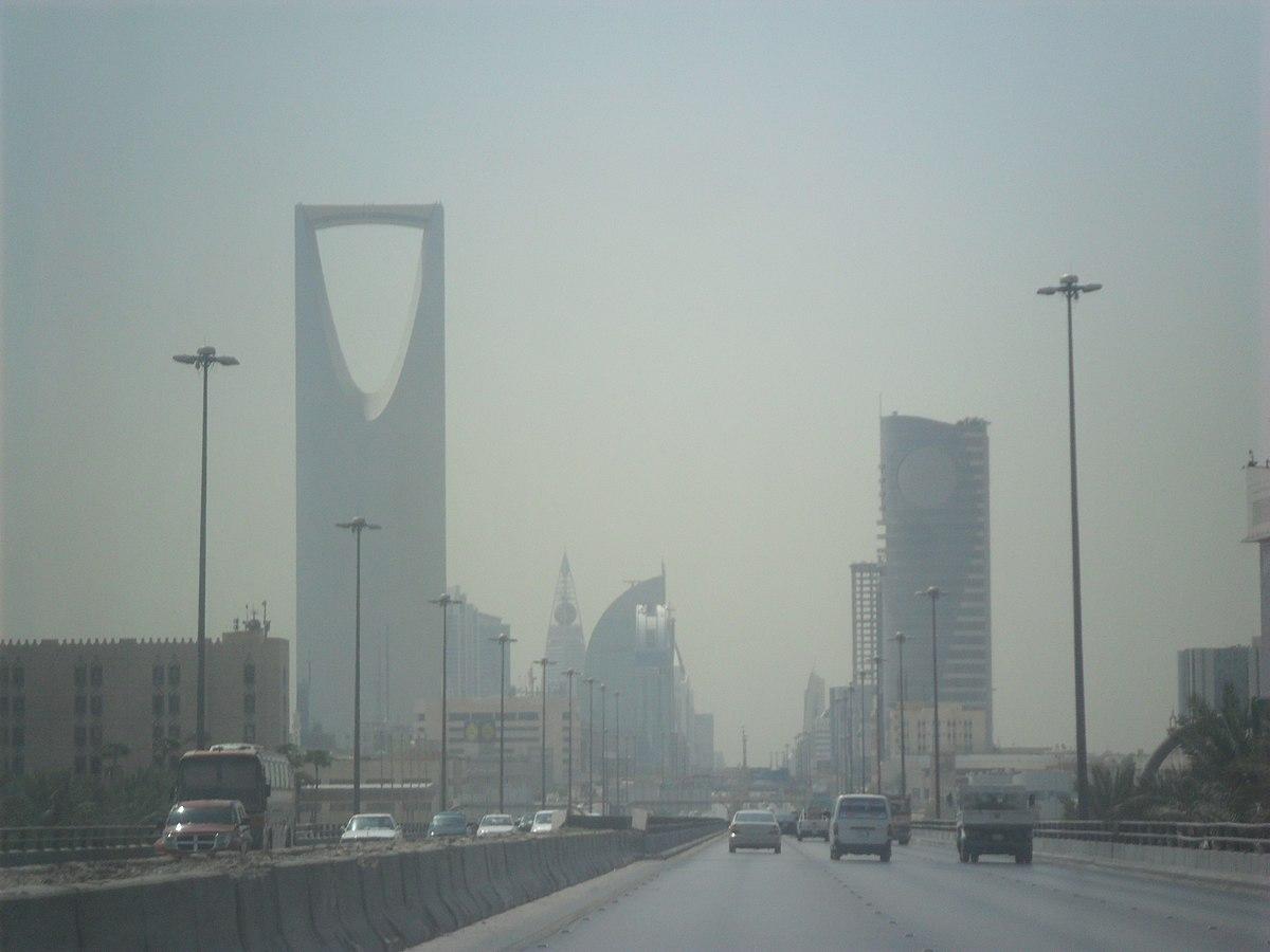 حي العليا الرياض ويكيبيديا