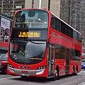 KMB UY4392 11C.jpg