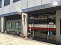 Kagawa Bank Chūō-ichiba Branch.jpg