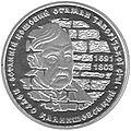 Kalnyshevskyy r.jpeg
