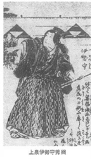 Kamiizumi Nobutsuna