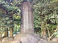 Kanagawa Water Memorial Park 04.jpg
