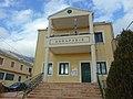 Kandila Town hall in Greece.JPG
