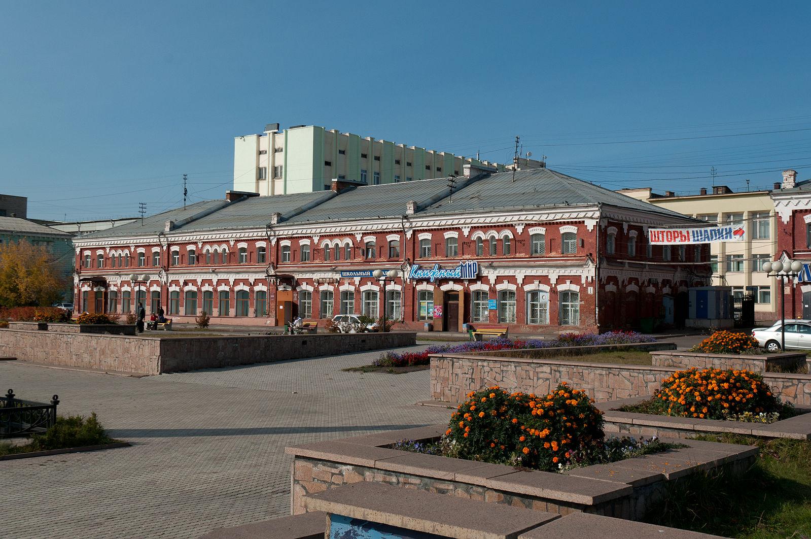 Натяжные потолки красноярск акции и скидки фото зависимости варианта
