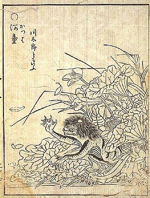 Kappa (folklore) - Toriyama Sekien