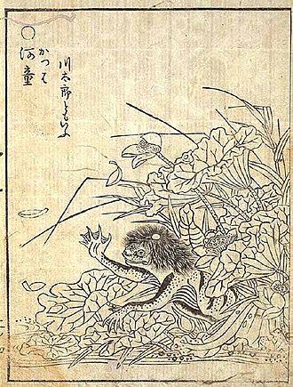 """Kappa (folklore) - Kappa. — From Gazu Hyakki Yagyō (""""The Illustrated Night Parade of a Hundred Demons"""") by Toriyama Sekien"""