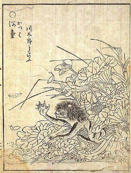 File:Kappa jap myth.jpg