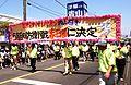 Kasukabe citizens celebrating Uchiyama's 5th title defense.jpg