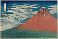 Katsushika Hokusai, published by Nishimuraya Yohachi (Eijudō) - Fine Wind, Clear Weather (Gaifū kaisei), also known as Red Fuji, from the series Thirty-six Views o... - Google Art Project.jpg