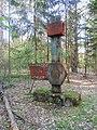 Kazlų Rūdos miškas. Ženklas Techninis kompleksas.JPG