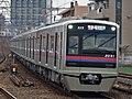 Keisei 3000 Series 3041F Limited Express.jpg