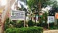 Kel. Pondok Sayur, Kecamatan Siantar Martoba, Pematangsiantar 02.jpg