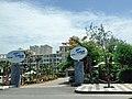 Khách sạn New wave-Thắng Tam, tp. Vũng Tàu, Bà Rịa - Vũng Tàu, Việt Nam - panoramio.jpg