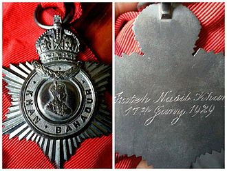 Khan Bahadur - Image: Khan bahadur medal