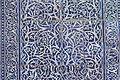 KhivaTach Khaouli harem detail 4.JPG