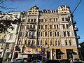 Khmelnytskoho B. St., 30-10 Kyiv 2012 (2).JPG
