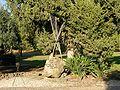 KibbutzShamir Memorial1.jpg