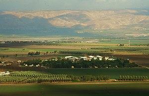 Shluhot - Image: Kibbutz shluhot