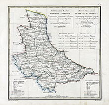 Description de l'image Kiev Governorate 1821.jpg.