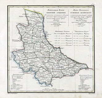 Kiev Governorate - Kiev Governorate in 1812