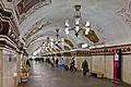 Kievsk APL 28.jpg