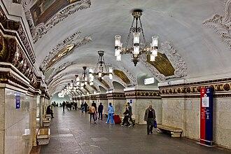 Kiyevskaya (Arbatsko–Pokrovskaya line) - Image: Kievsk APL 28