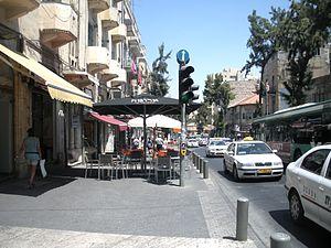 King George Street (Jerusalem) - King George Street today