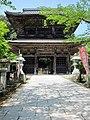 Kinosakicho Yushima, Toyooka, Hyogo Prefecture 669-6101, Japan - panoramio (1).jpg