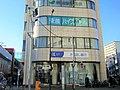 Kiraboshi Bank Funabori Branch.jpg