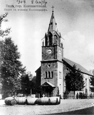 Goygol (city) - German Lutheran church 1908