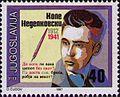 Kole Nedelkovski 1987 Yugoslavia stamp.jpg