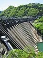 Komaki Dam right view.jpg