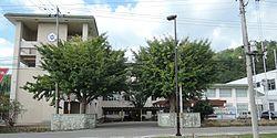 Kosaka town hall.JPG