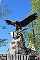 Kriegerdenkmal Kössen 02.jpg