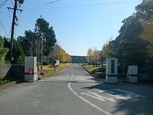 Kumamoto Agricultural High School.JPG