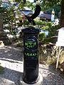 Kumano Kodo Kumano Hongu Taisha World heritage 熊野本宮大社40.JPG