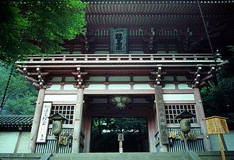 Mount Kurama - A close-up of the main gate of Kurama Temple