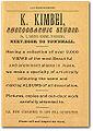 Kusakabe Kimbei - Advertisement.jpg