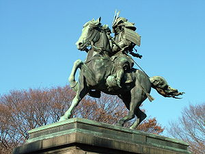Kusunoki Masashige - The same statue from a different angle, close-up.