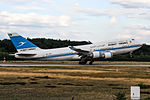 Kuwait Airways, Boeing 747-400, 9K-ADE - FRA.jpg
