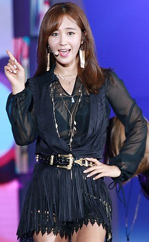 Kwon Yu-ri at MBC 2015 DMZ Peace Concert 01.jpg