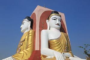Kyaikpun Buddha - Image: Kyaik Pun Paya Bago, Myanmar 20130219 01