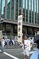 Kyoto Gion Matsuri J09 015.jpg